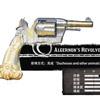 阿爾杰農的左輪手槍