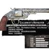 卡諾威的左輪手槍