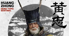 《全面战争三国》黄忠技能一览 黄忠有哪些技能?
