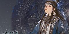 《古剑奇谭3》探索任务可以获得什么材料?探索任务获取材料一览