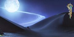《古剑奇谭3》光明野和栖霞有哪些可搜集物品?光明野和栖霞可搜集物品位置一览