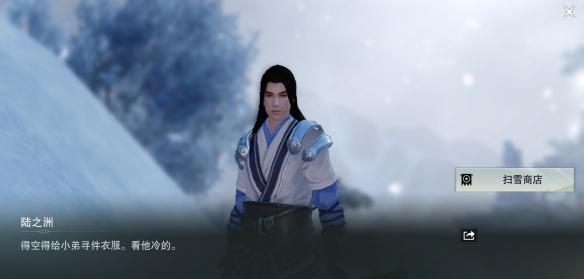 一梦江湖手游妙手塑雪玩法 陆之洲采雪堆雪人雪怪获胜技巧