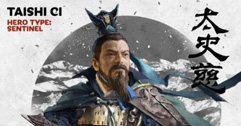《全面战争三国》太史慈人设图及技能一览 太史慈武器是什么