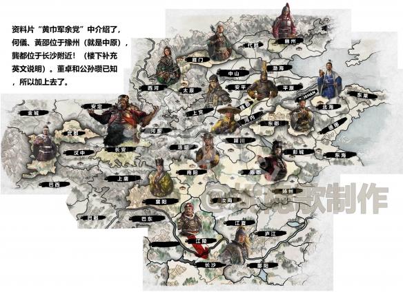 全面战争三国发售图片