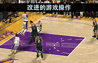 NBA2K19的GS怎么设置 GS设置方法介绍