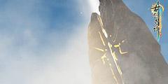 《古剑奇谭3》魔核残片-刃在哪里?魔核残片-刃位置介绍