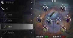 《河洛群侠传》兽王庄怎么抓传奇兽王和狮王金鬃? 兽王庄任务攻略视频