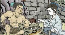 《了不起的修仙模拟器》战斗要素图文介绍 怎么战斗?