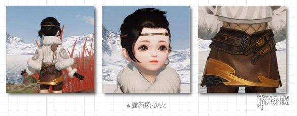 一梦江湖手游猎西风云梦少女套装获得方法 云萝猎西风套装获得技巧
