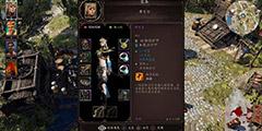《神界:原罪2》装备选择有哪些注意事项?装备选择注意事项一览