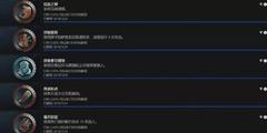 《刺客信条奥德赛》第一把袖箭的传承DLC全成就攻略 袖箭DLC成就有哪些?
