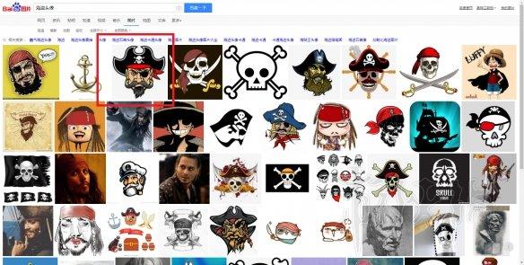 ATLAS旗子图片怎么编辑 ATLAS旗子图片编辑方法分享