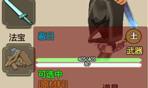 《了不起的修仙模拟器》精品品质武器属性图鉴大全 精品品质武器有哪些?