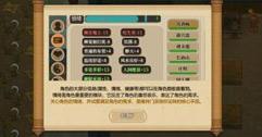 《了不起的修仙模拟器》操作攻略图文详解 游戏怎么操作?