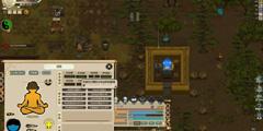 《了不起的修仙模拟器》怎么聚灵?聚灵方法介绍