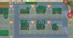 《了不起的修仙模拟器》从人物选择到仙家洞天开荒图文攻略
