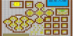 《了不起的修仙模拟器》门派布局方法介绍 门派建筑分布图分享