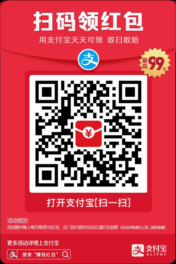"""爱心捐赠平台""""为5加油""""是由中国儿童少年基金会负责执行的吗?蚂蚁庄园8.5答案"""