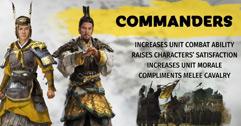 《全面战争三国》角色系统介绍视频 英雄和关系设定演示视频
