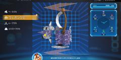 《王国之心3》积木船介绍 积木船怎么打造?