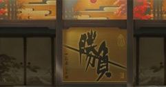 《中国式家长》女儿版结局图鉴大全 女儿版结局有哪些?