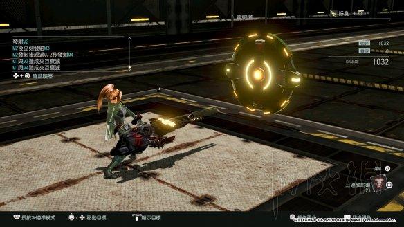 噬神者3拉神图片