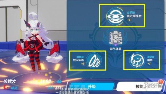 崩坏3武装人偶有什么技能 武装人偶技能介绍