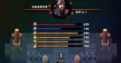 《吞食孔明传》武将强弱排行一览 哪些武将比较厉害?