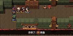 《吞食孔明传》庞统怎么招 庞统棋盘玩法技巧