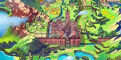 《宝可梦剑盾》地图介绍 精灵宝可梦剑盾地图大吗?