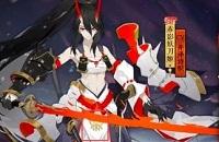 《阴阳师》SP式神赤影妖刀姬预告 赤影妖刀姬上线视频分享