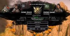 《全面战争三国》董卓视频演示分享 董卓势力怎么玩?