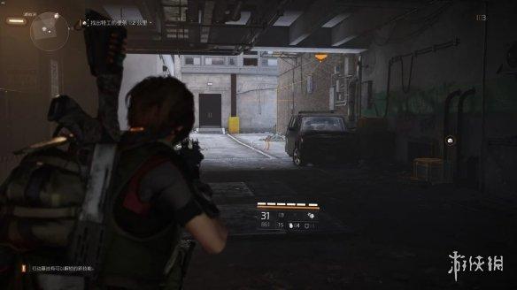全境封锁2和1的区别在哪里 全境封锁2游戏初体验