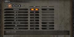 《只狼影逝二度》键位怎么设置 改键方法说明