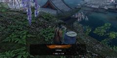 《只狼影逝二度》鱼王锦鲤位置在哪 鱼王锦鲤打法分享