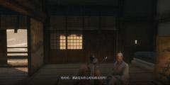 《只狼影逝二度》剑圣苇名一心背景分析 剑圣故事背景介绍