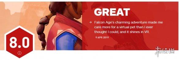 猎鹰纪元怎么样 猎鹰纪元Falcon Age游戏IGN评分一览
