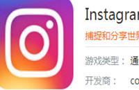 instagram登录不了解决方法 instagram安卓苹果IOS怎么登陆