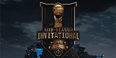 《英雄联盟》季中冠军赛赛程安排 季中冠军赛什么时候开始?