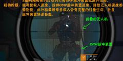 《全境封锁2》黯牙各兵种图鉴一览 黯牙全兵种详细介绍