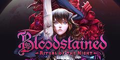 《血污夜之仪式》发售日期介绍 什么时候发售?