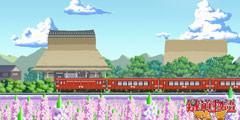 《铁道物语陆王》玩法内容介绍 特色玩法内容说明