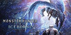 《怪物猎人世界》冰原发布会内容一览 发布会公布了哪些内容?
