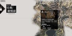 《往日不再》全埋伏营地位置地图攻略 全埋伏营地位置在哪
