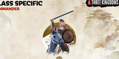 《全面战争三国》皇帝单位怎么解锁 皇帝单位一览
