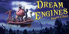 《梦幻引擎移动城市》配置要求一览 配置要求高不高?