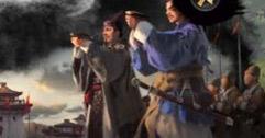 《全面战争三国》事件触发点图文分享 刘备派系事件有哪些?