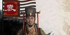 《全面战争三国》袁术势力特长一览 袁术势力有哪些特长?