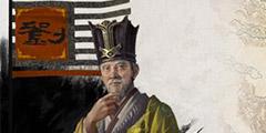 《全面战争三国》刘表势力特长一览 刘表势力有哪些特长?