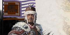 《全面战争三国》马腾势力特长介绍 马腾势力有哪些特长?